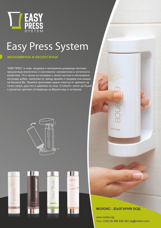 Line Easy Press
